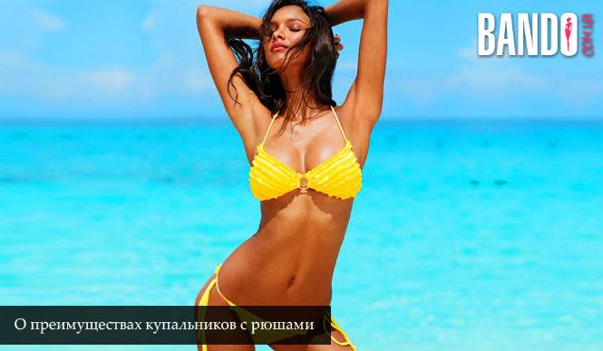Пикантные купальники для игривых красоток 58bb5b1b3d397