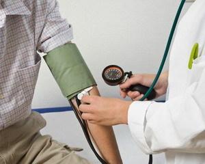 Что пить при боли в спине при беременности что пить если болит спина